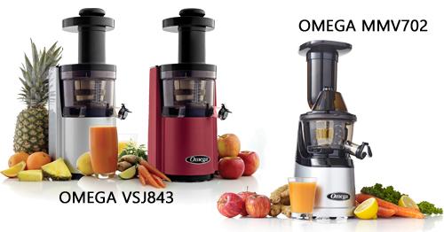 La différence entre extracteur de jus Omega VSJ843 et MMV702